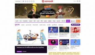 Sanook website